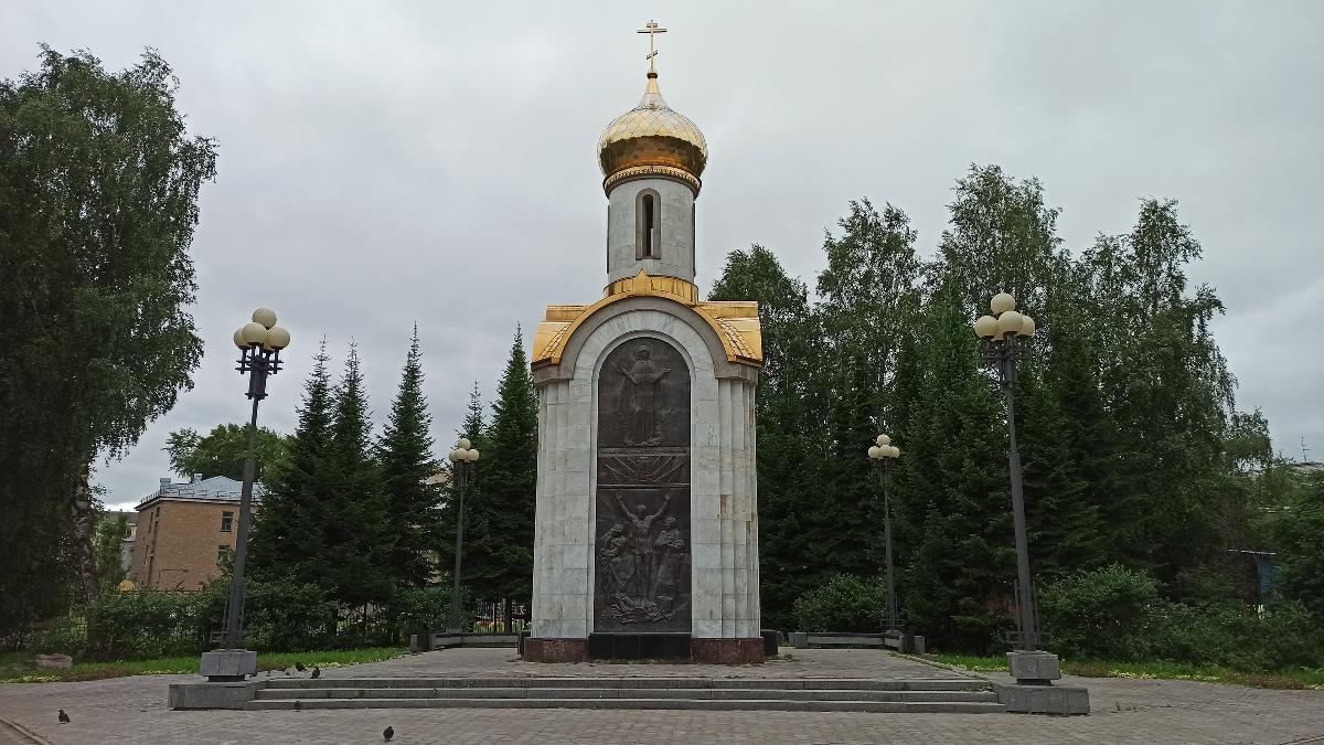 Мемориал памяти жертв репрессий (Сыктывкар)