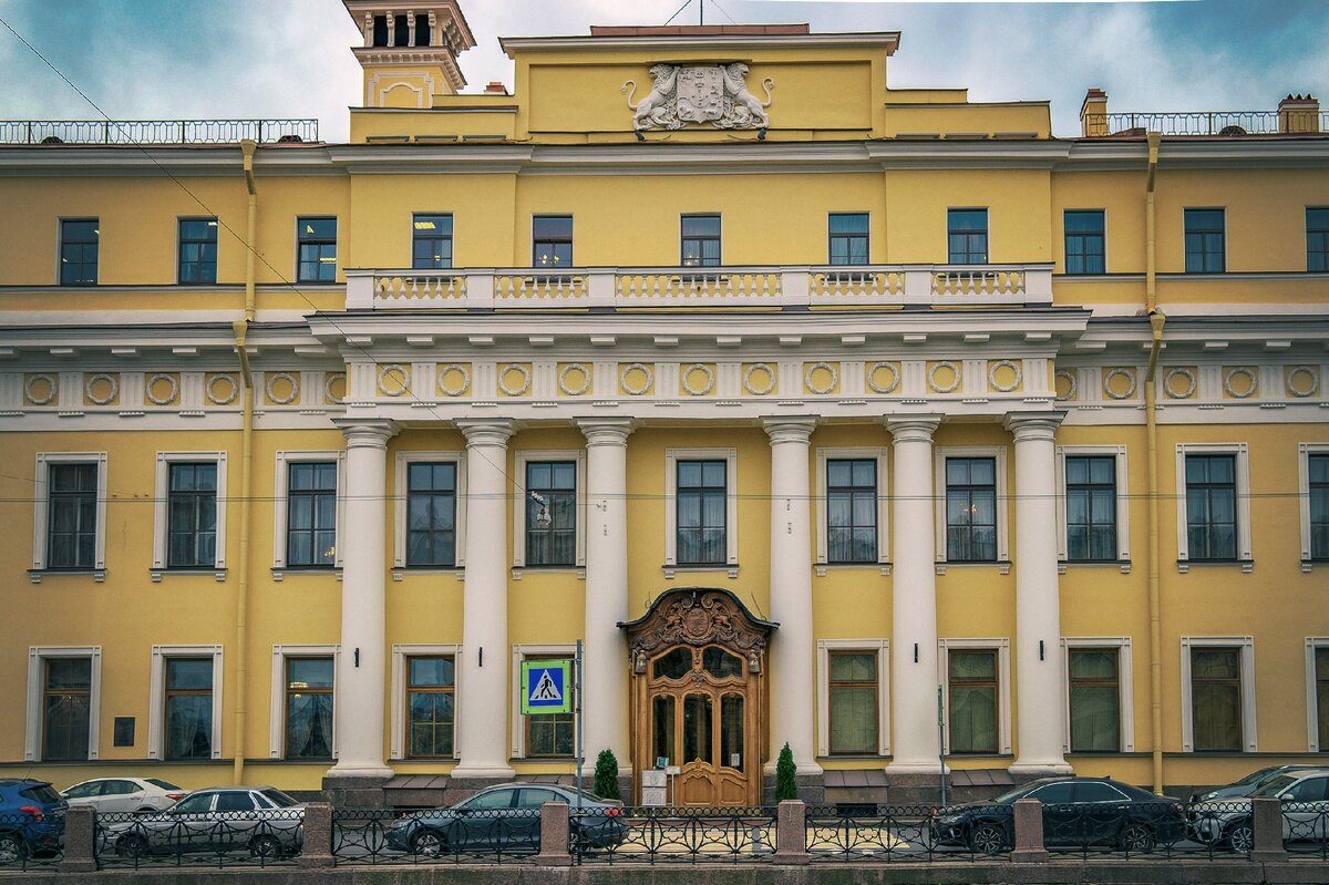 Юсуповский дворец на Мойке (Санкт-Петербург)