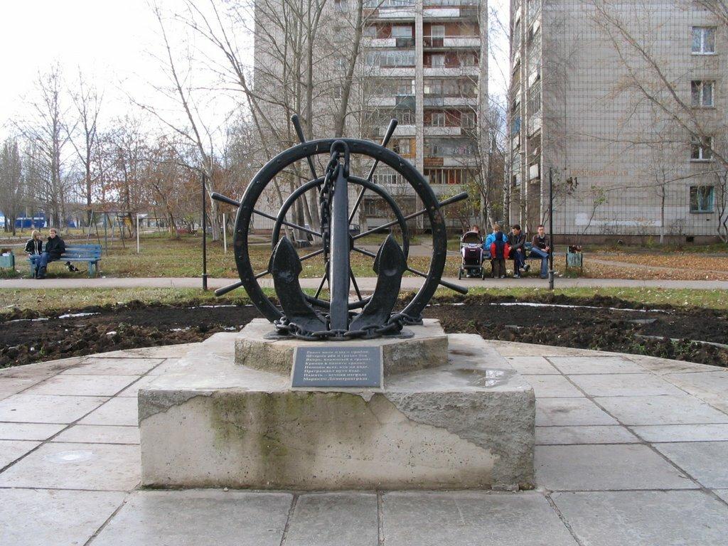 Памятник юнгам Северного флота (Димитровград)
