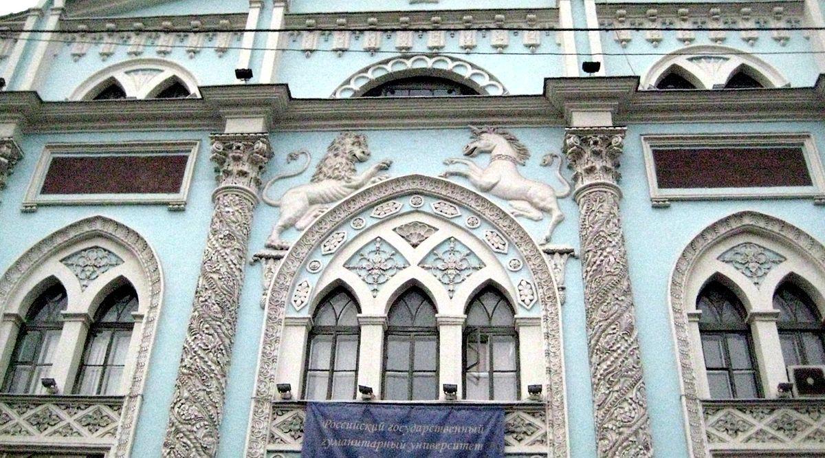 Бывший Печатный двор (Москва)