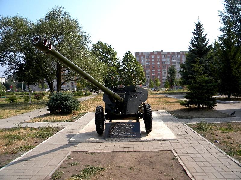 Памятник-пушка (Железногорск)