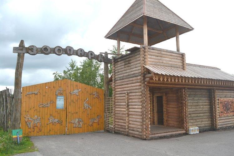 Старооскольский зоопарк (Старый Оскол)