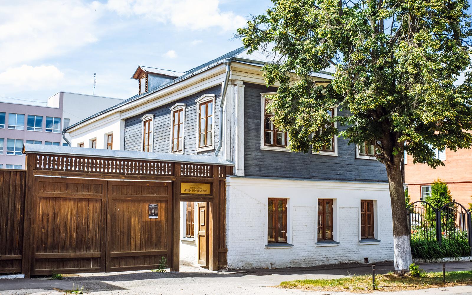 Дом-музей скульптора Анны Семеновны Голубкиной (Зарайск)