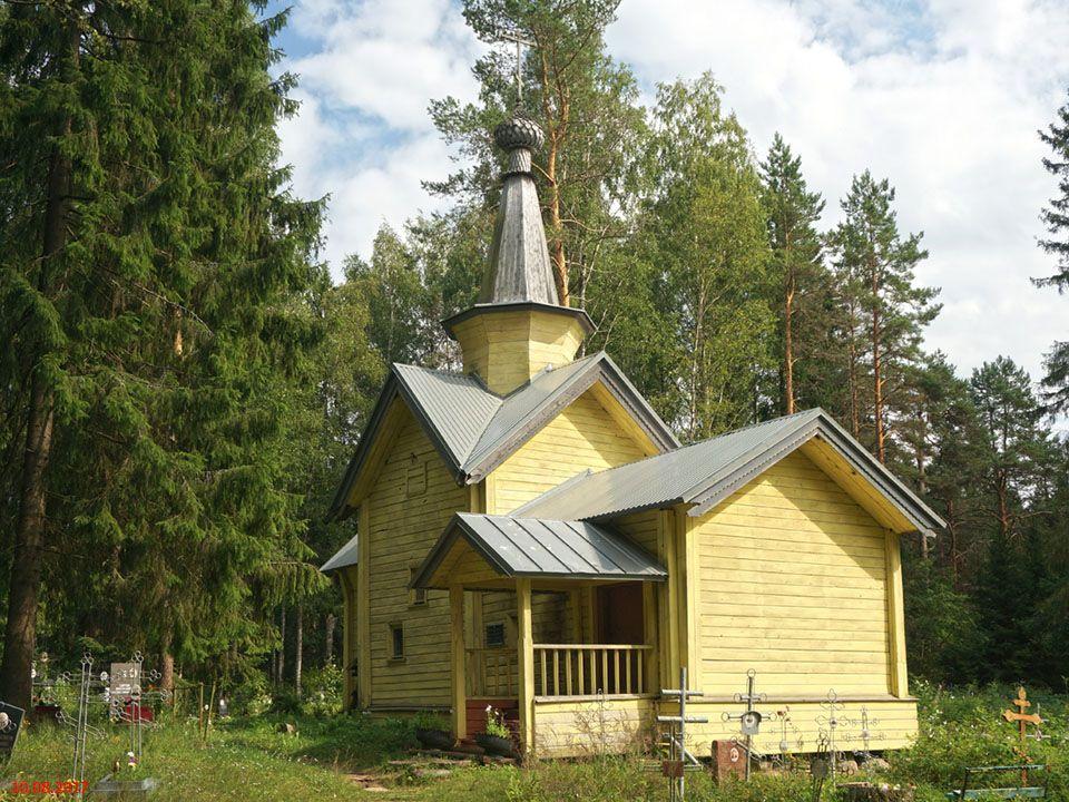 Церковь Флора и Лавра (Олонец)