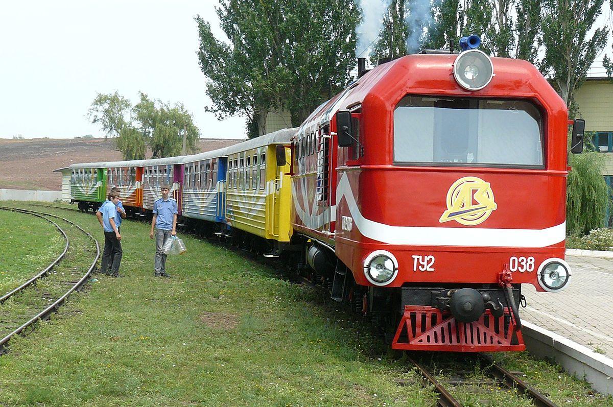 Донецкая детская железная дорога (Донецк)