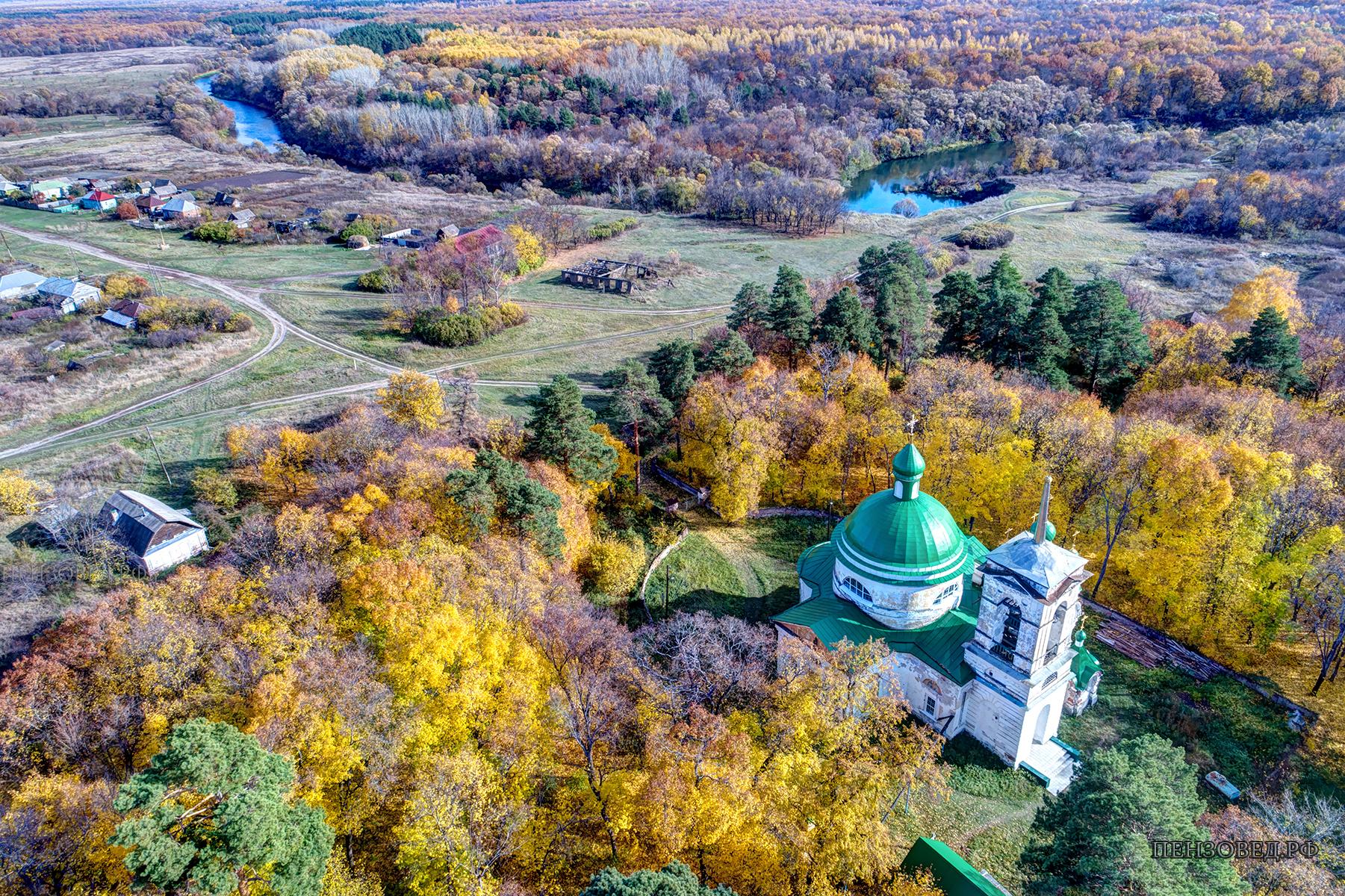 Парк села Ершово (Белинский)