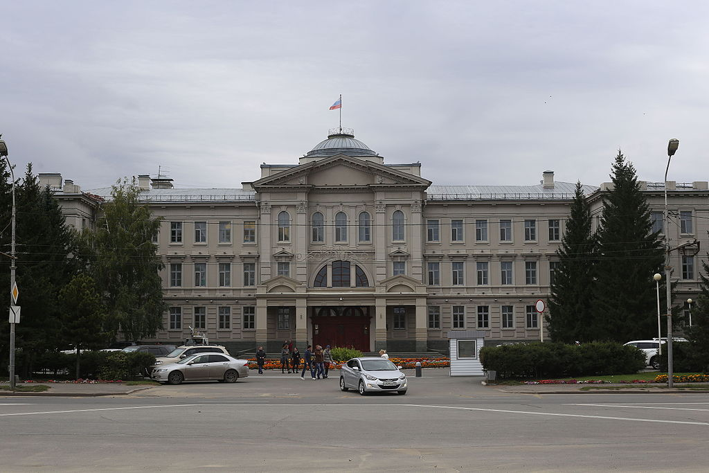 Здание Дома судебных установлений (Омск)