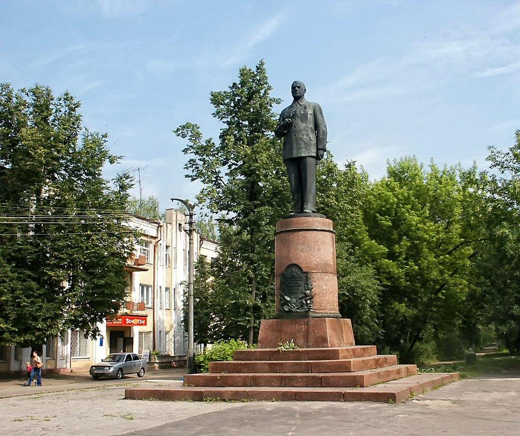 Памятник В. А. Дегтярёву (Ковров)