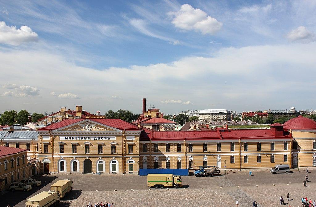 Монетный двор (Санкт-Петербург)