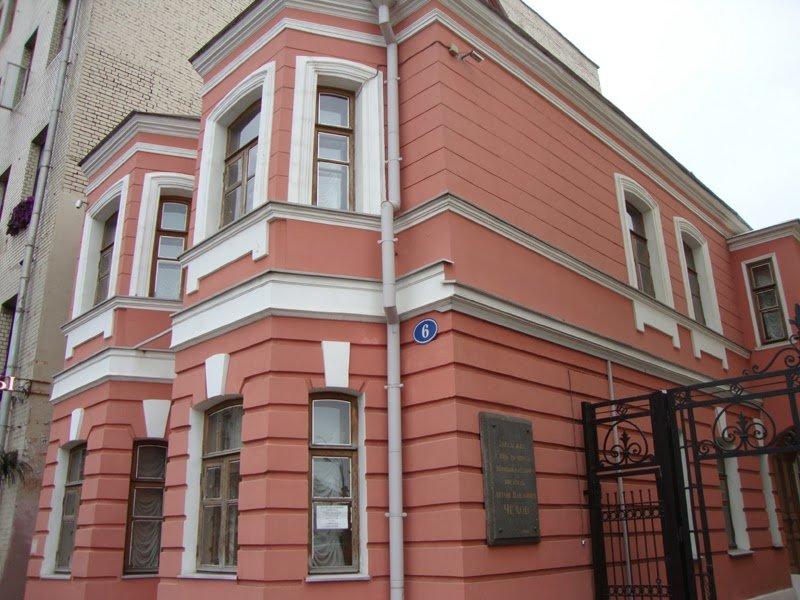 Дом-музей А. П. Чехова (Москва)