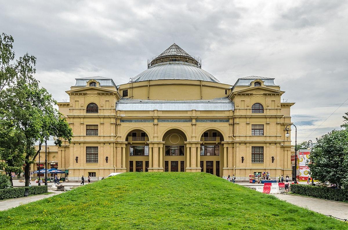 Государственный театр «Мюзик-Холл» (Санкт-Петербург)