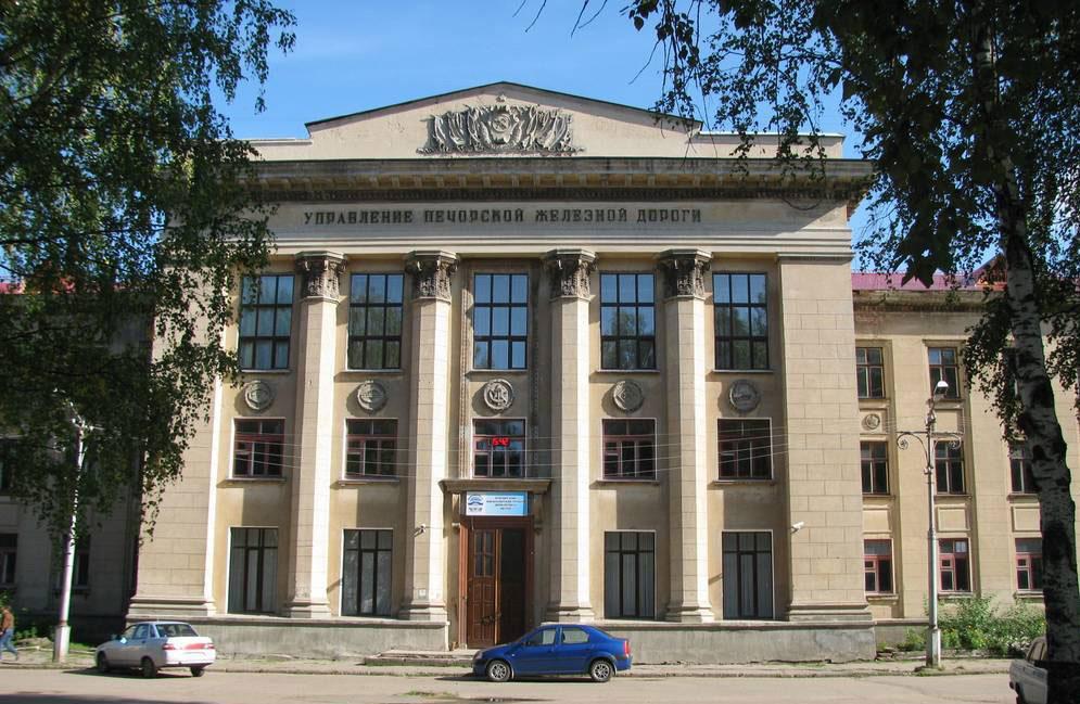Здание бывшего управления Печорской железной дороги (Котлас)