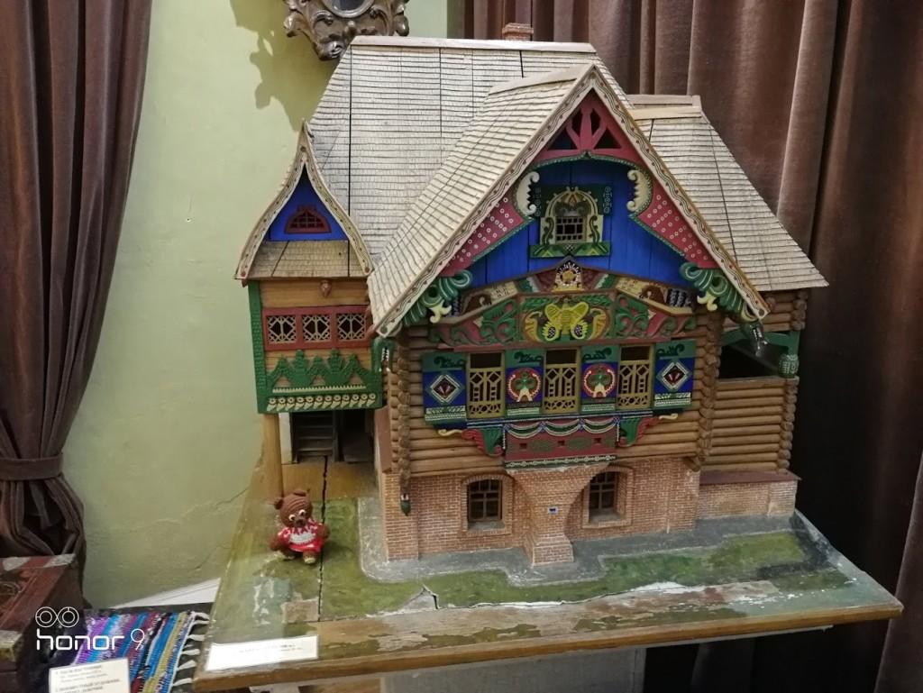 Музей «В мире сказки» (Смоленск)