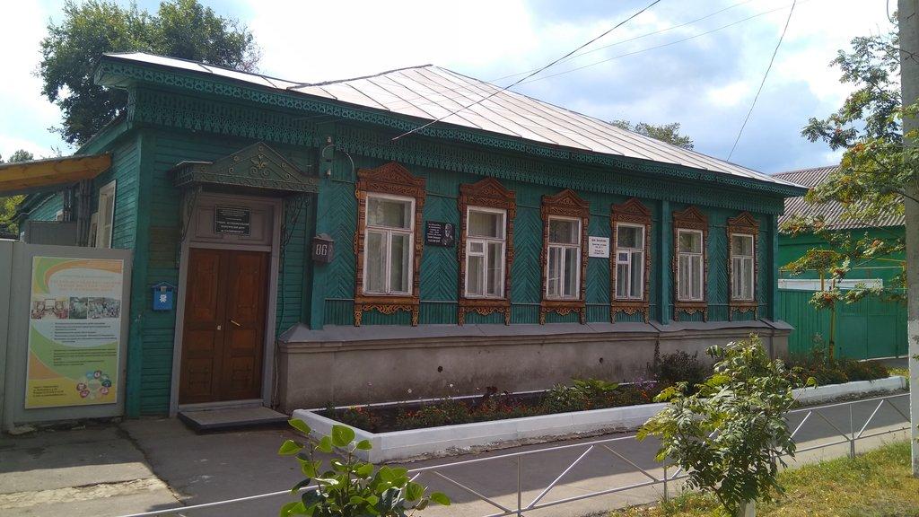 Дом-музей академика Е. Н. Павловского (Борисоглебск)