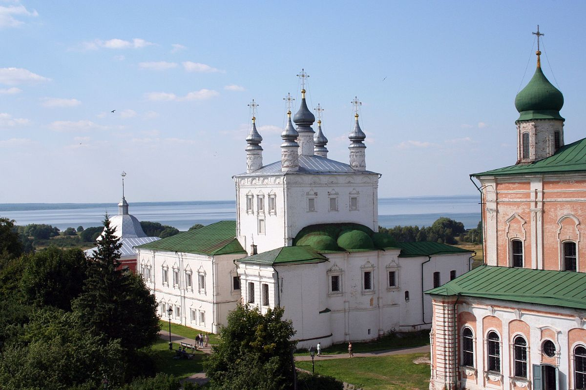 Кремль Переславля-Залесского (Переславль-Залесский)