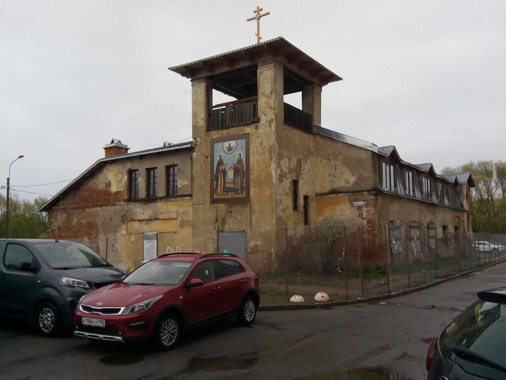 Церковь Петра и Февронии Муромских (Петергоф)