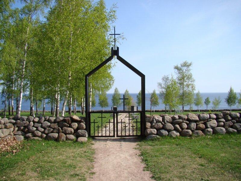 Село Коростынь (Новгородская область)
