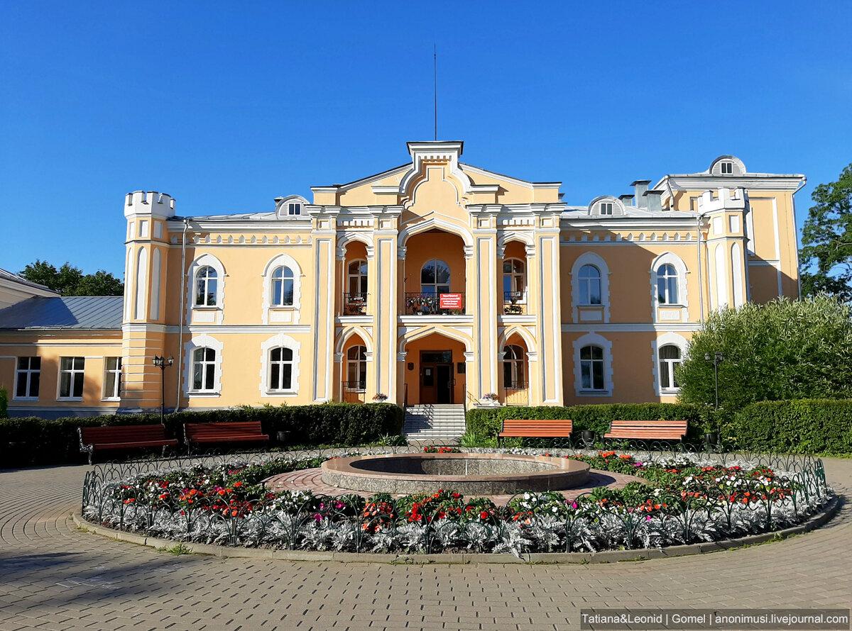 Усадьба Чапских (Минская область)