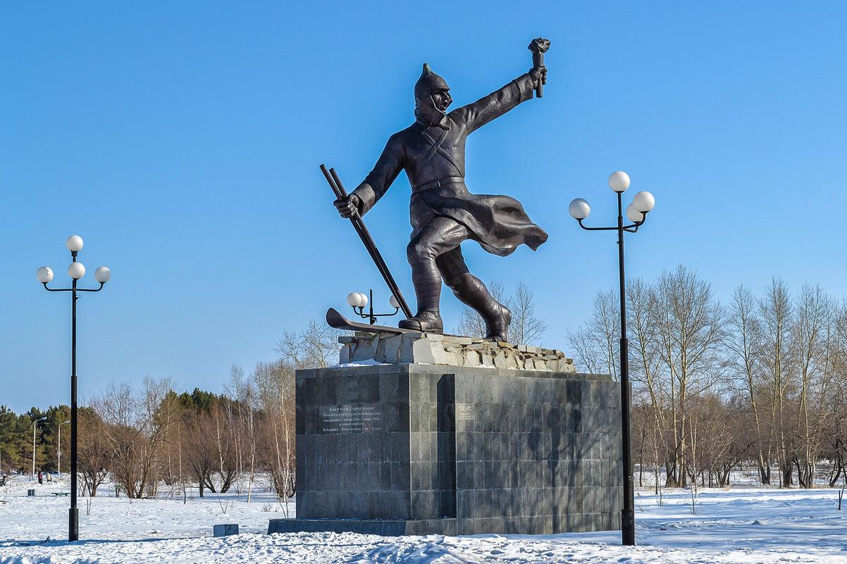 Памятник участникам ледового перехода (Комсомольск-на-Амуре)