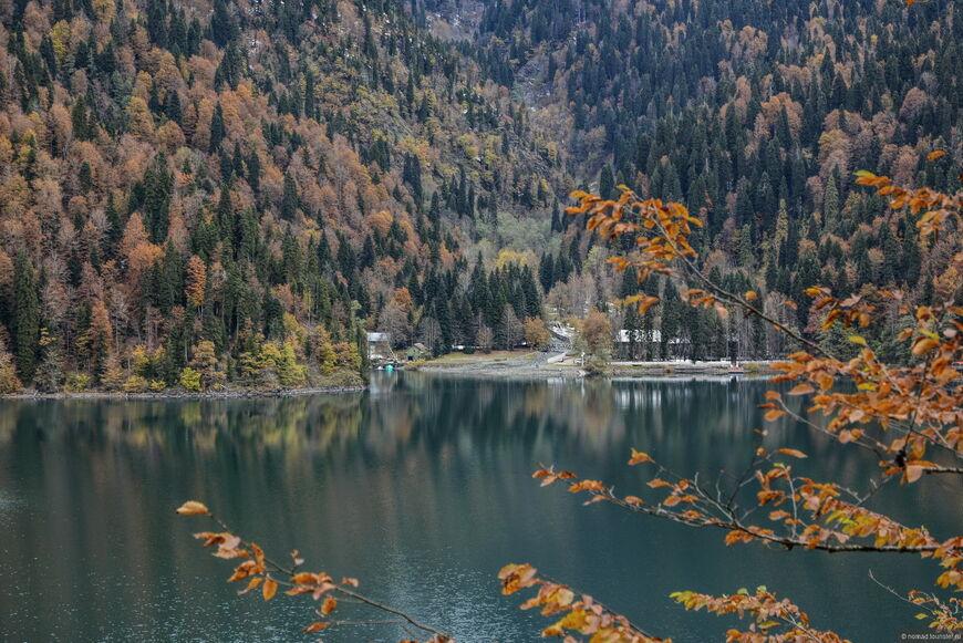 Озеро Рица (Рицинский нацпарк)