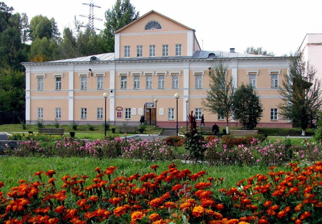 Златоустовский краеведческий музей (Златоуст)