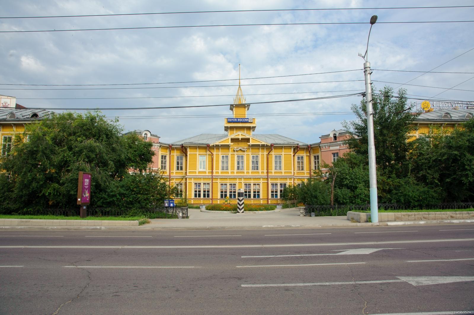 Деревянное здание почтамта (Чита)