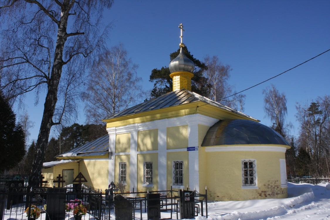 Церковь Николая Чудотворца (Истра)