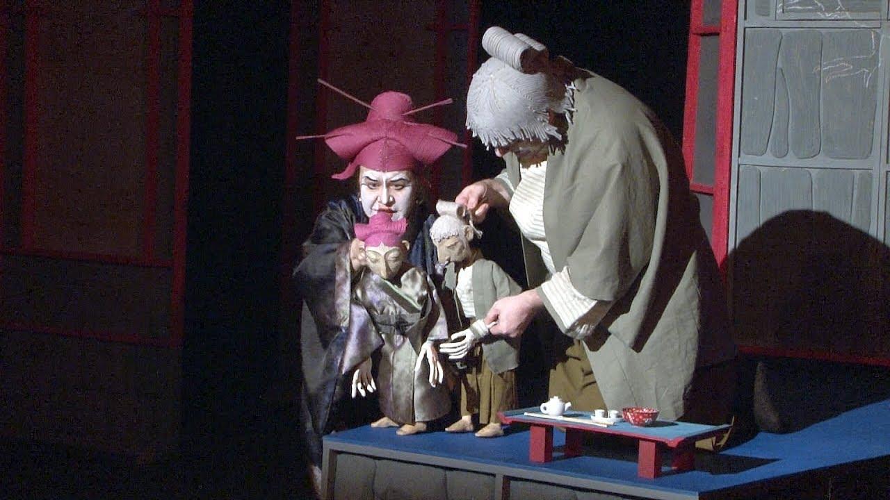 Театр «Куклы и люди» (Лобня)
