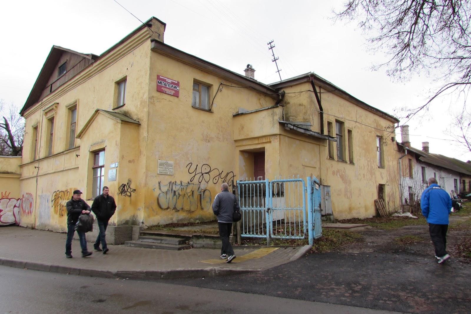 Палаты Ямского (Псков)