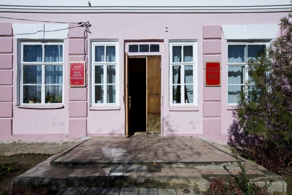 Музей истории рыболовства села Икряное (Астраханская область)
