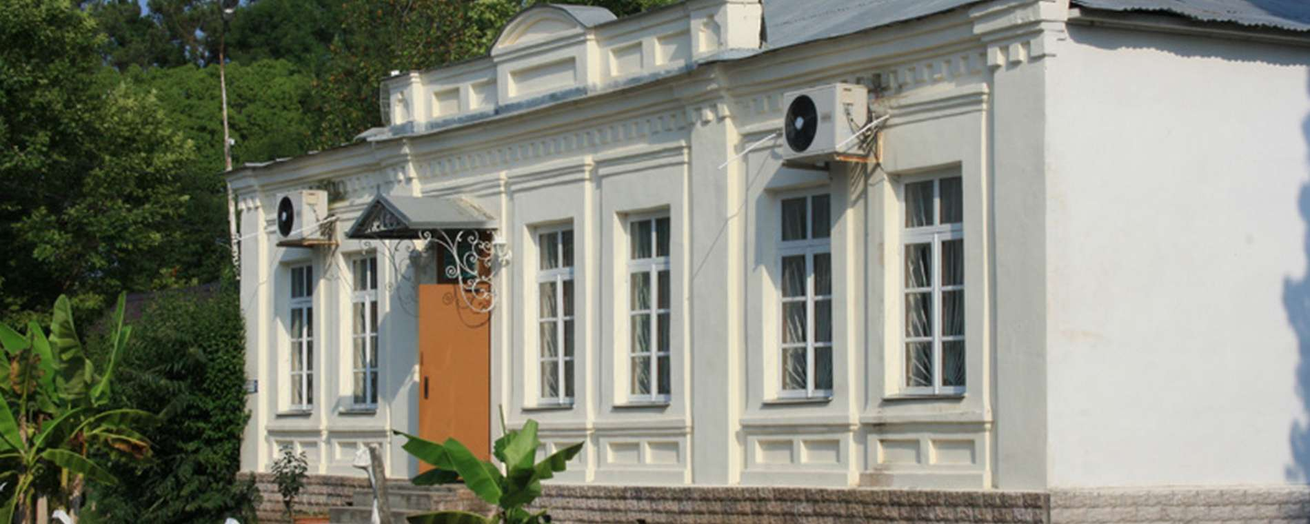 Краеведческий музей «Абазгия» (Гудаута)