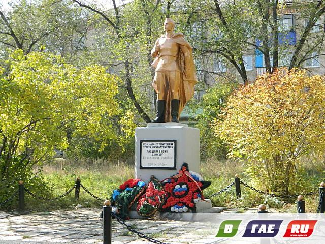Памятник «Воину-строителю» (Гай)