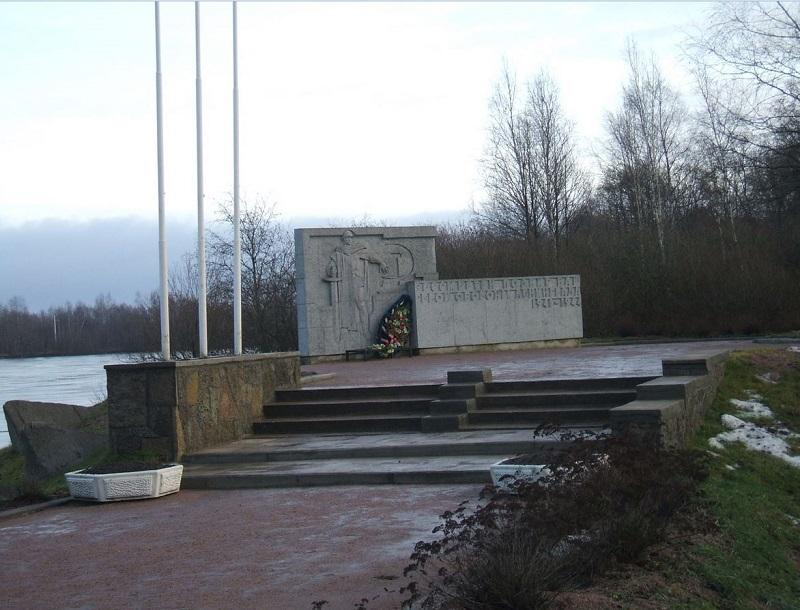 Мемориал «Сестра» (Сестрорецк)