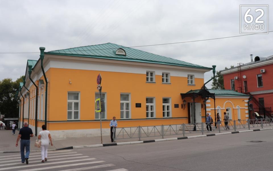 Музейный центр Солженицына (Рязань)