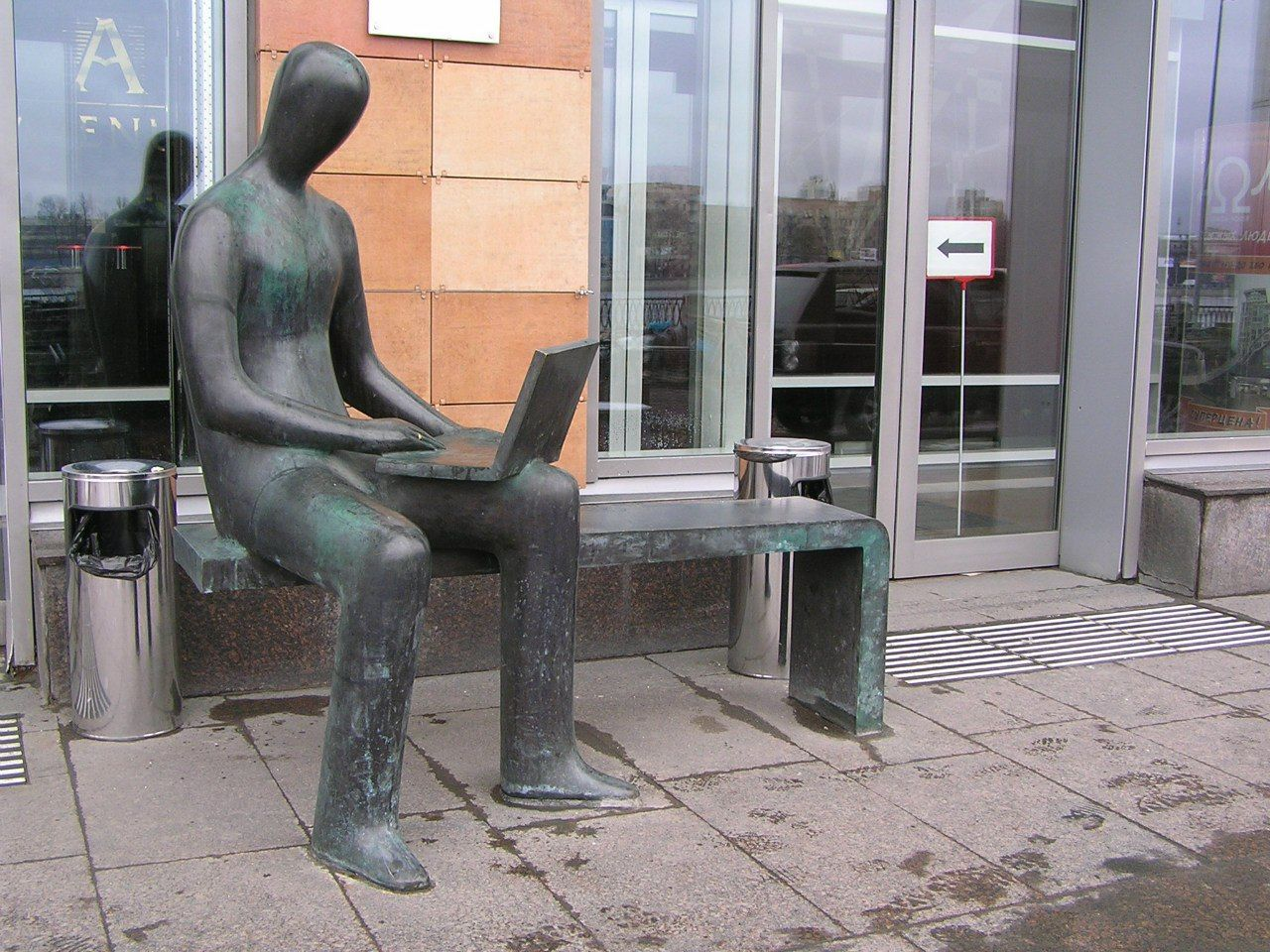 Памятник менеджеру (Санкт-Петербург)