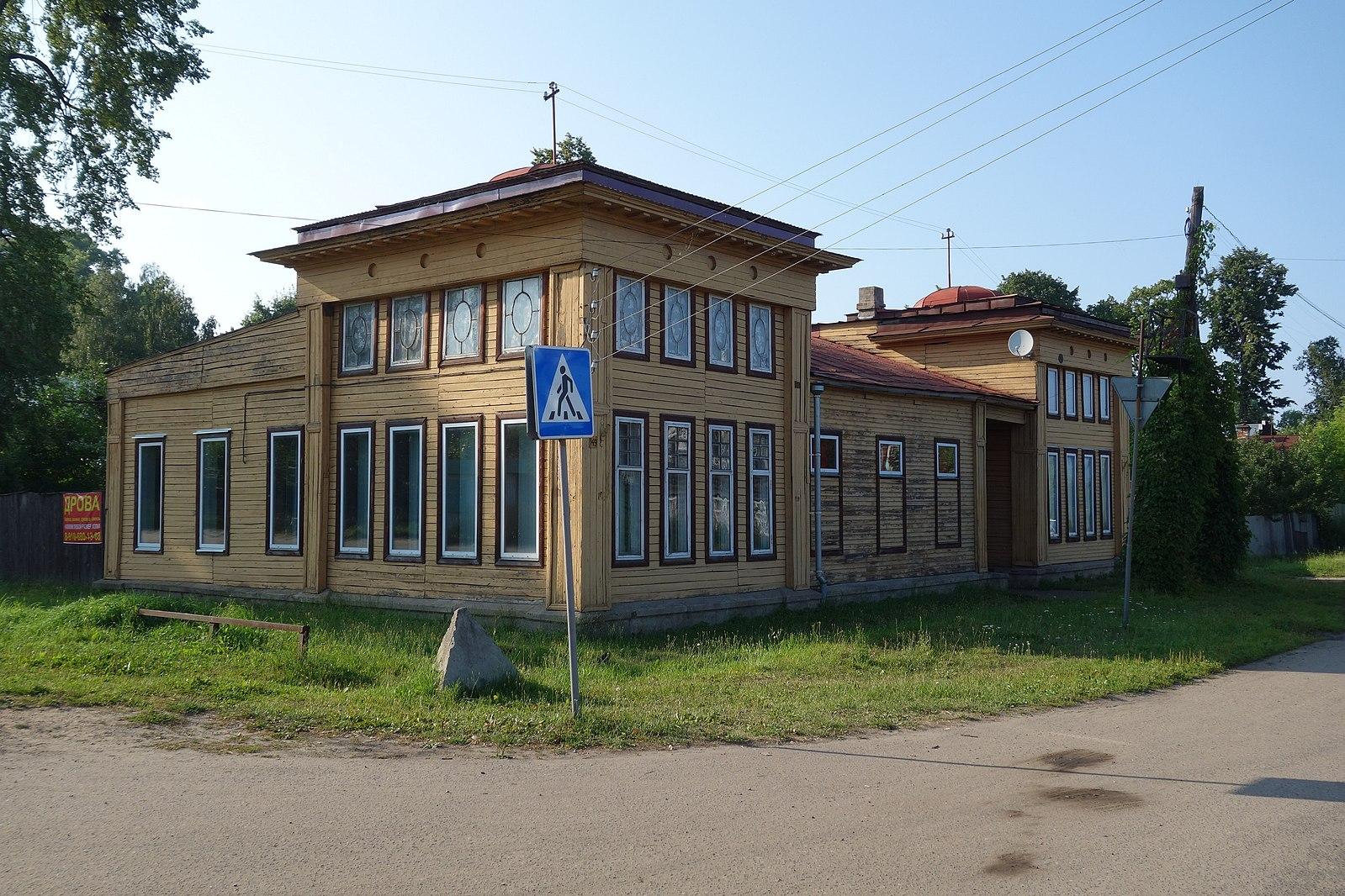 Дом Ефимова (Юрьевец)