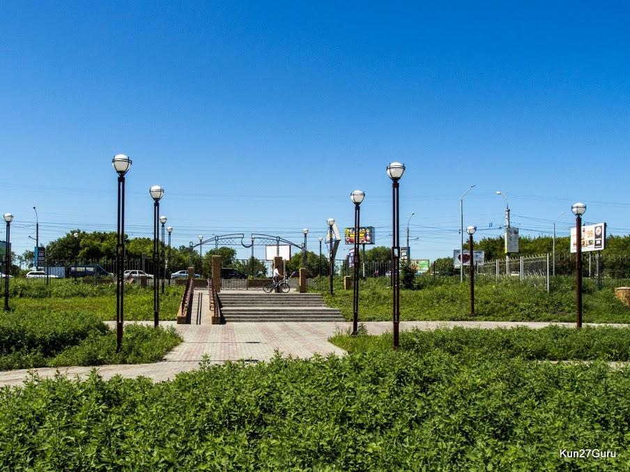 Парк «Птичья гавань» (Омск)