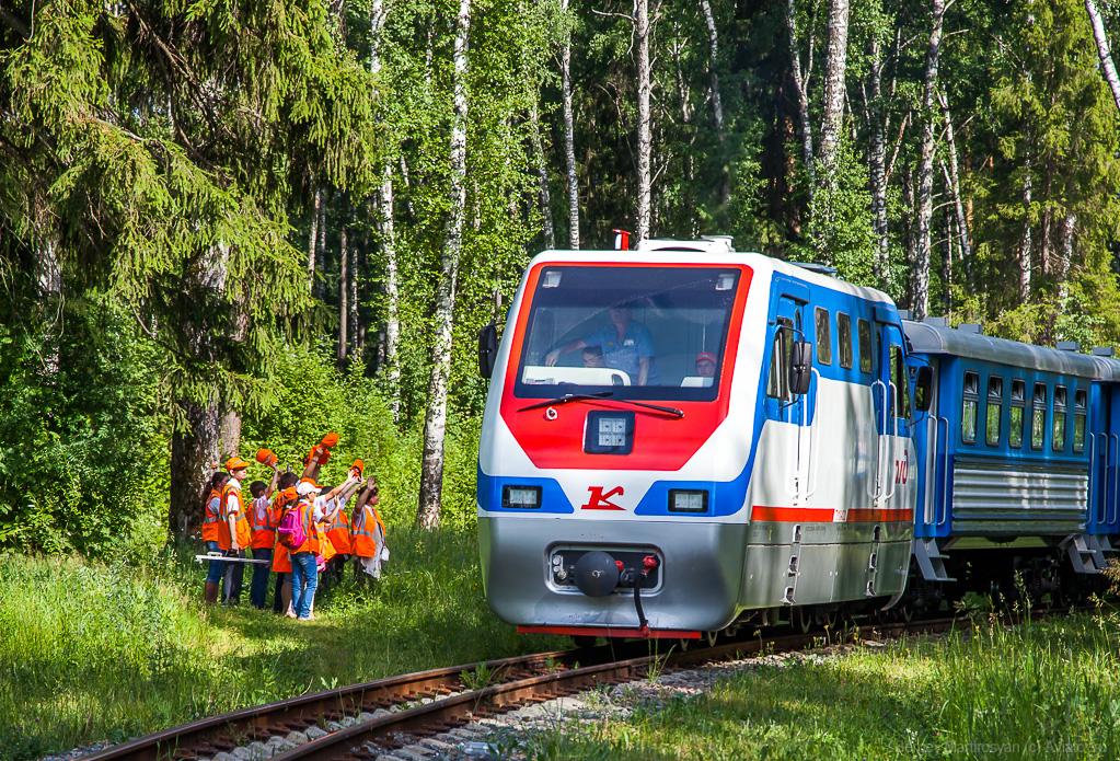 Казанская детская железная дорога (Казань)