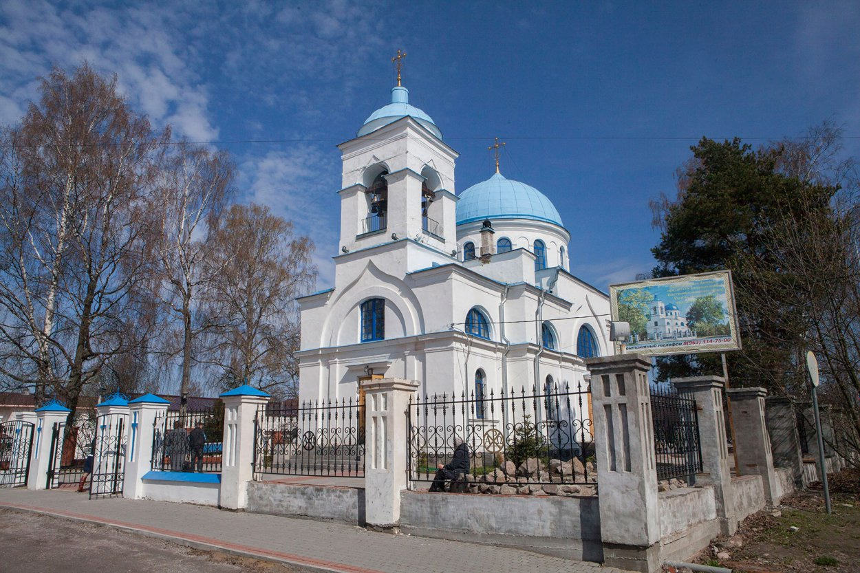Церковь Рождества Пресвятой Богородицы (Приозерск)