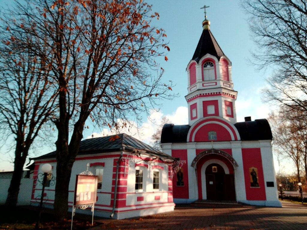 Крестовоздвиженский храм (Белгород)