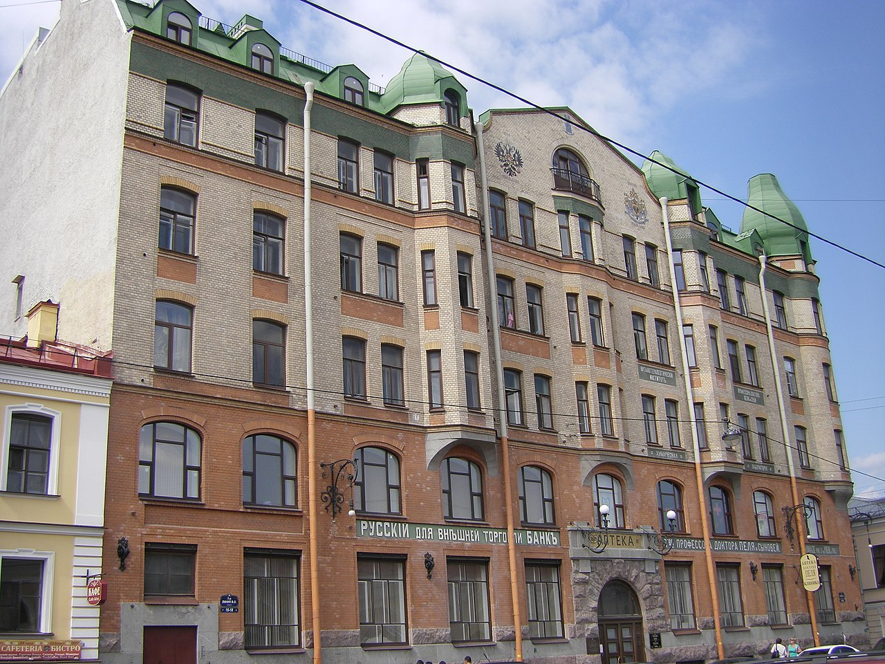 Дом А. В. Пеля (Санкт-Петербург)