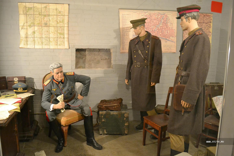 Музей «Блиндаж» (бункер Ляша) (Калининград)