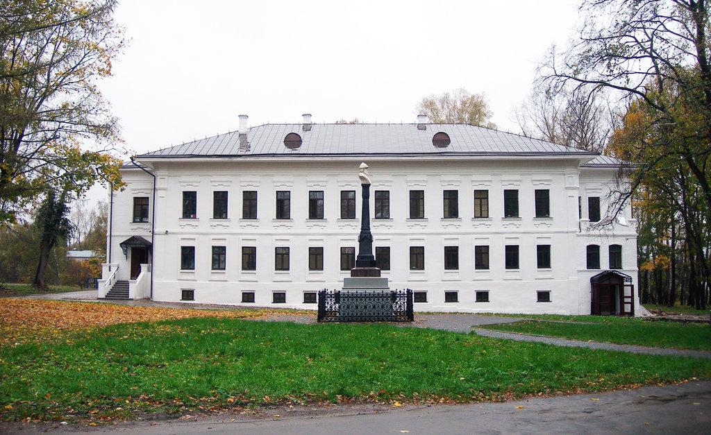Историко-архитектурный и художественный музей-заповедник (Плёс)