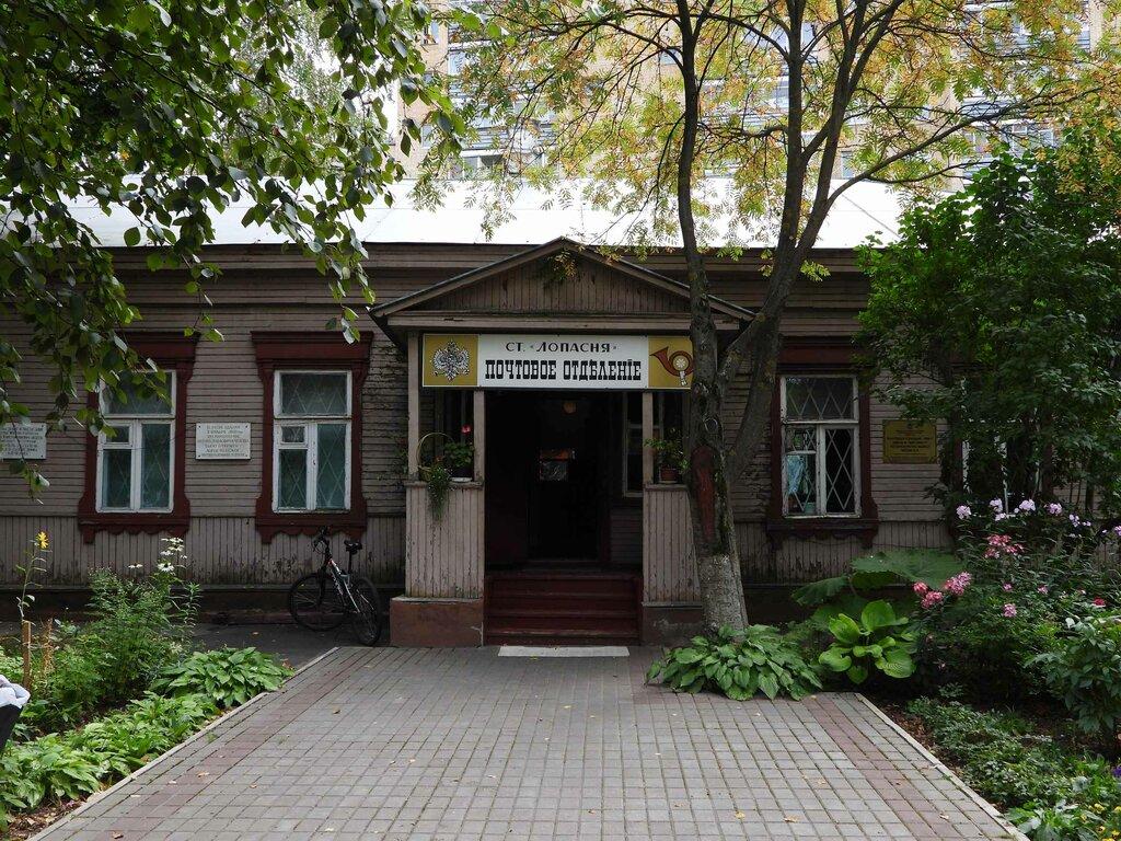 Музей писем А. П. Чехова (Чехов)