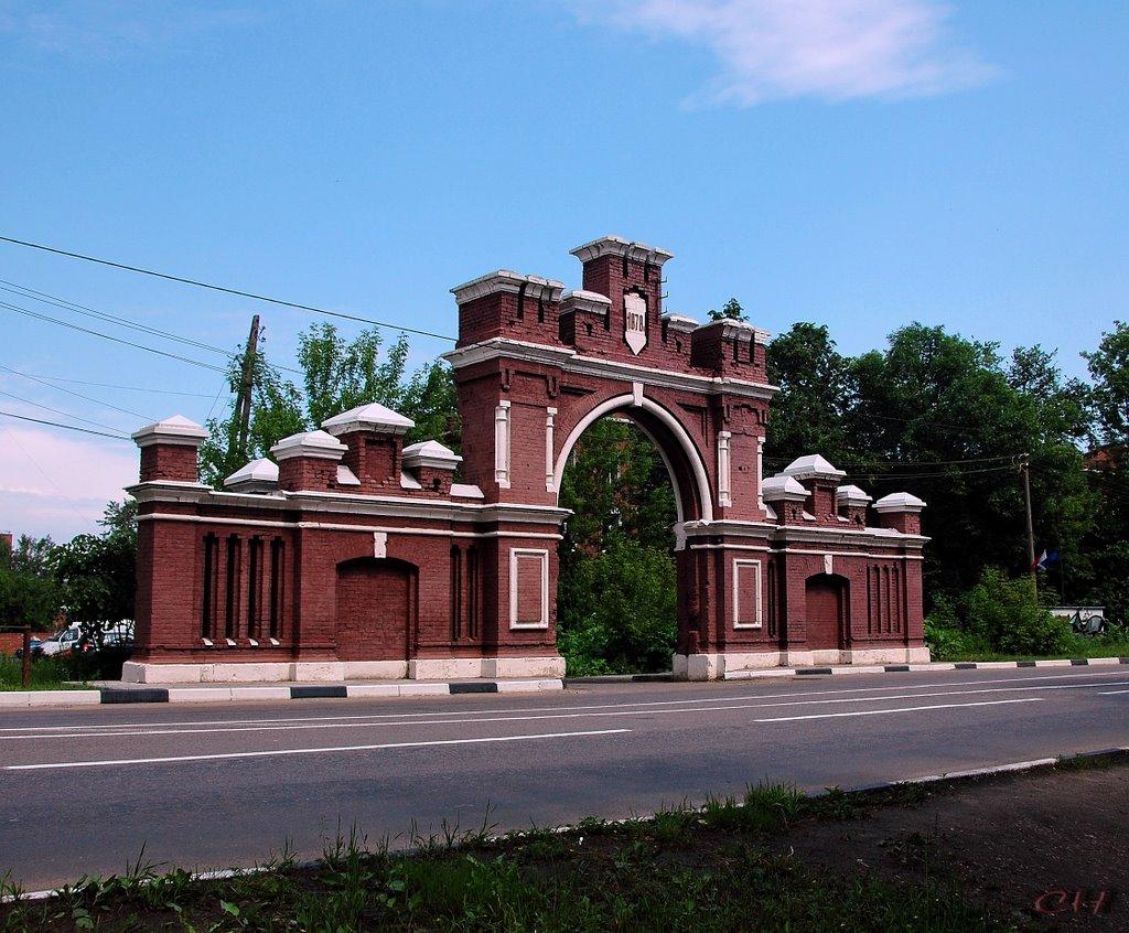 Вознесенская мануфактура (Красноармейск)