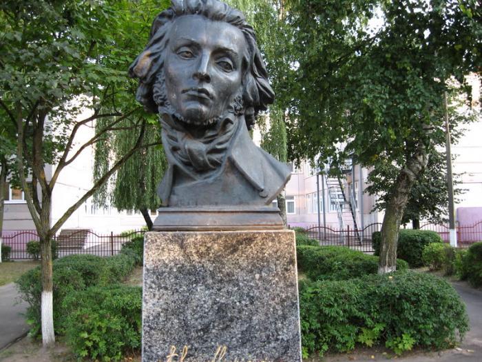 Памятник Адаму Мицкевичу (Лида)