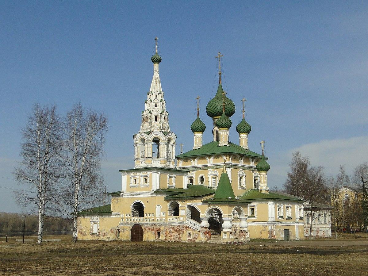 Церковь Иоанна Предтечи (Углич)