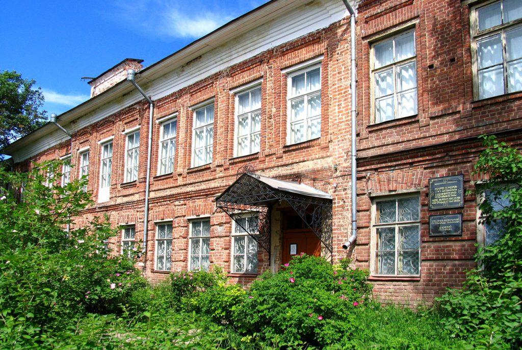 Краеведческий музей (Тотьма)