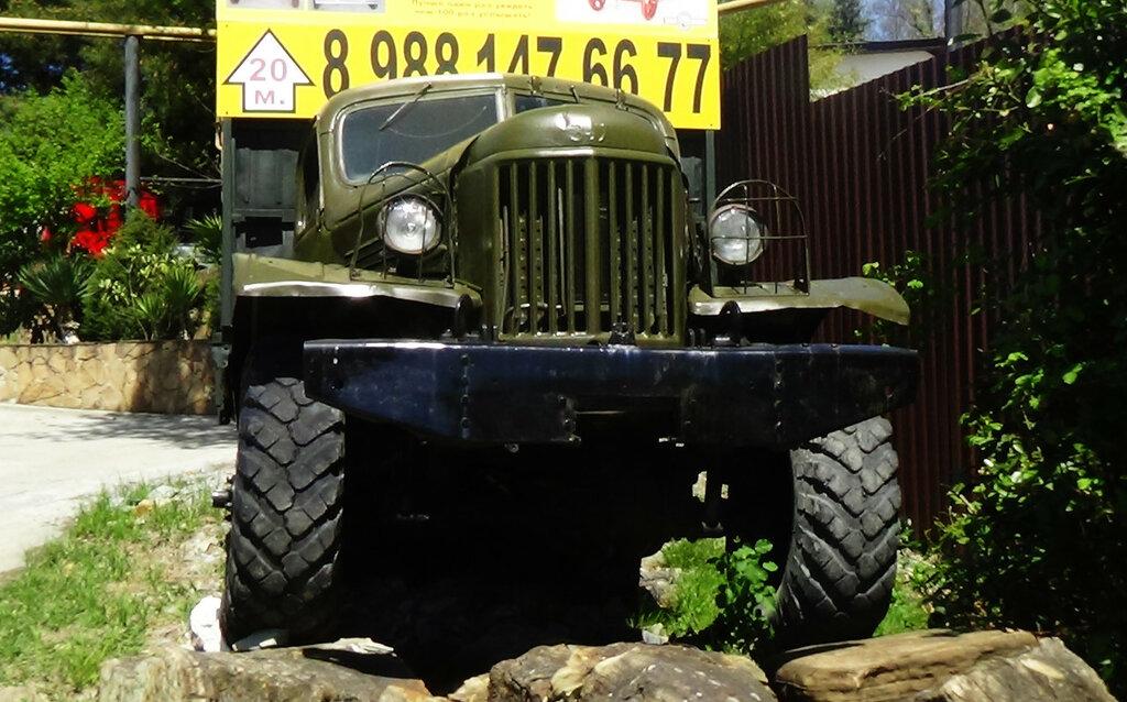 Музей ретро-автомобилей (Дагомыс)