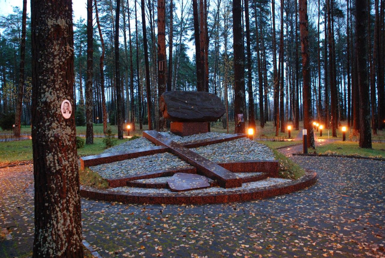 Мемориальный комплекс «Медное» (Тверская область)